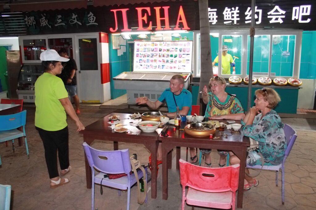 площадь еды в дадунхай