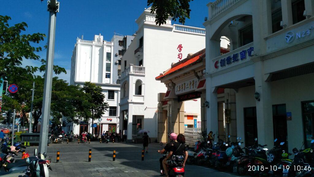 фото города Санья Китай