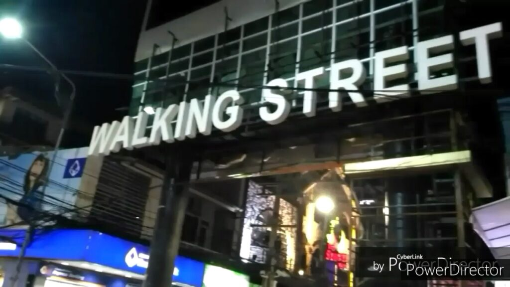 волкинг стрит
