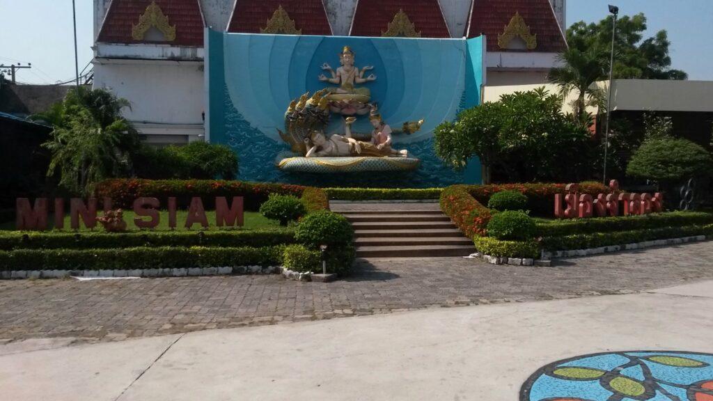 парк таиланда